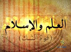 islam3_m
