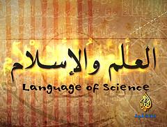 language_o