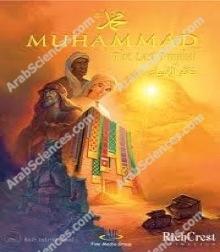 محمد خاتم الأنبياء