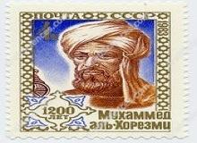 180px-Abu_Abdullah_Muhammad_bin_Musa_al-Khwarizmi