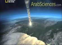 الكون المعجـز : اصطدام الكواكب