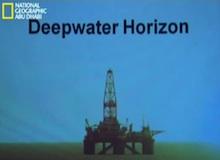 ما قبل الكارثة : كارثة Deep Water Horizon