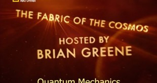 بنية الكون : Quantum Mechanics