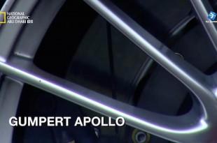 مصانع عملاقة HD : Gumpert Apollo