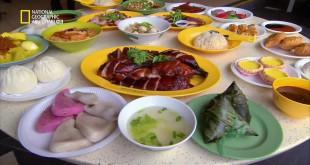 رحلة لي تشان عبر الأطعمة العالمية HD : سنغافورة