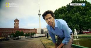 أفضل المطاعم في أرقى المدن HD : برلين
