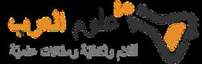 موقع علوم العرب