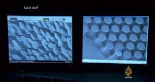 أسرار علمية HD : أسرار عالم البلاستيك