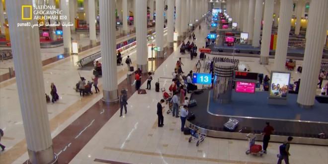 مطار دبي الدولي S3 HD : الحلقة 7