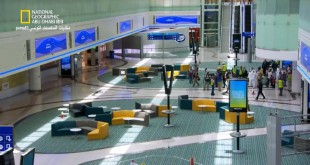 مطار دبي الدولي S3 HD : الحلقة 10