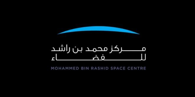 """""""خليفة سات """": المشروع الفضائي الاكثر تقدما في مركز محمد بن راشد للفضاء"""