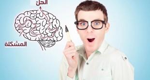 مقال – احذر! هذه الأشياء تقتل الذكاء