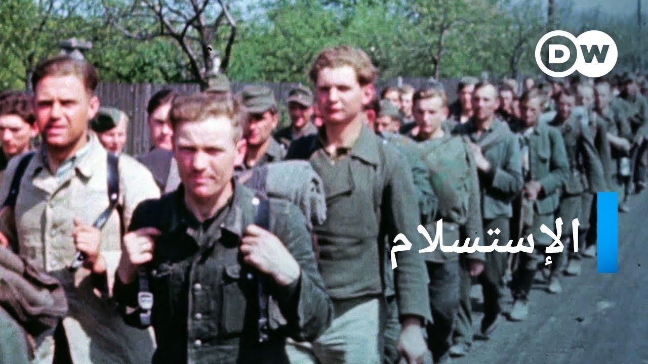 الحرب العالمية الثانية - نهاية الحكم النازي
